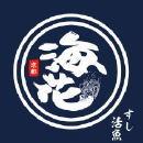 すし活魚 海花ロゴ写真